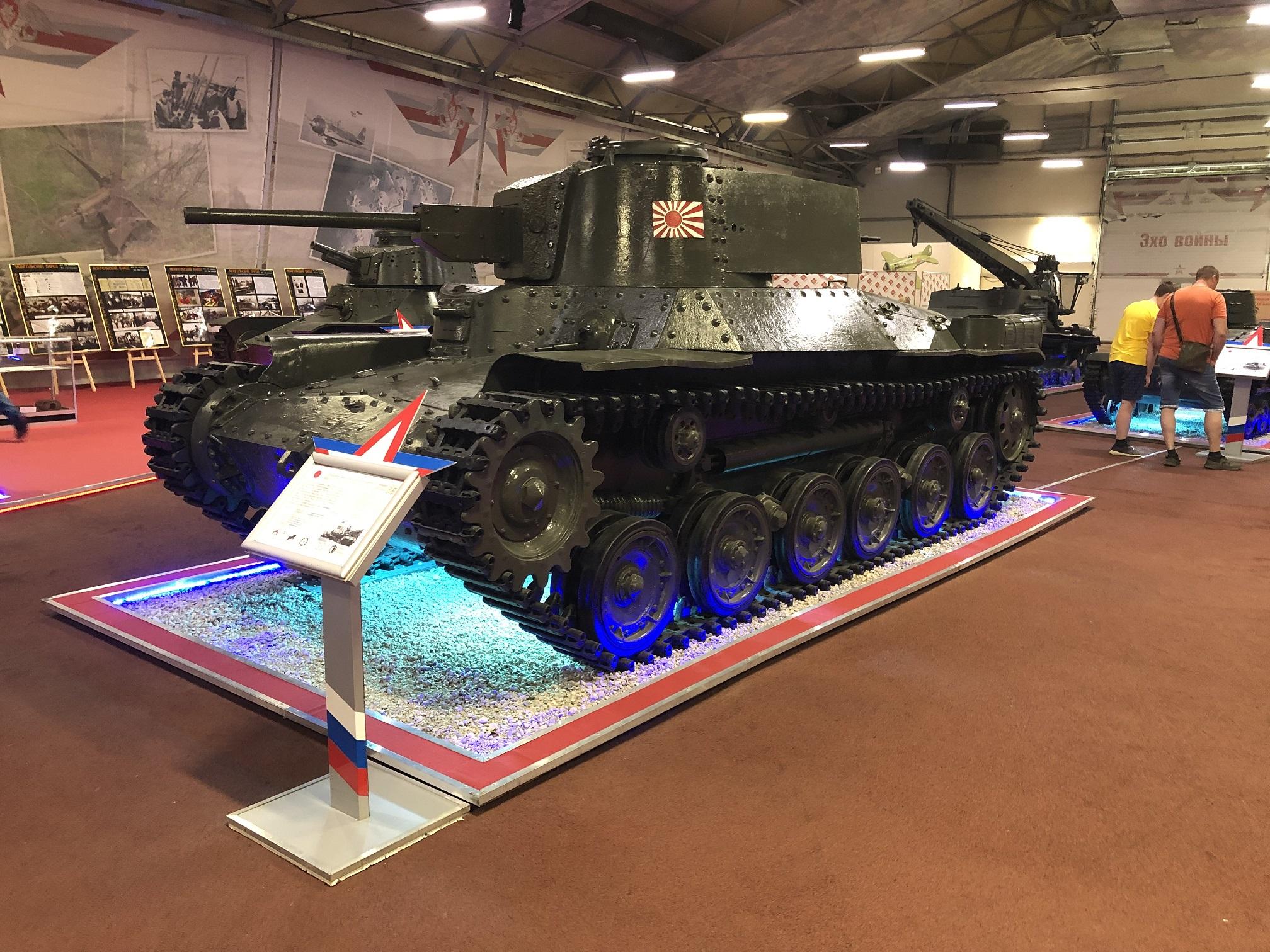 Japansk stridsvagn