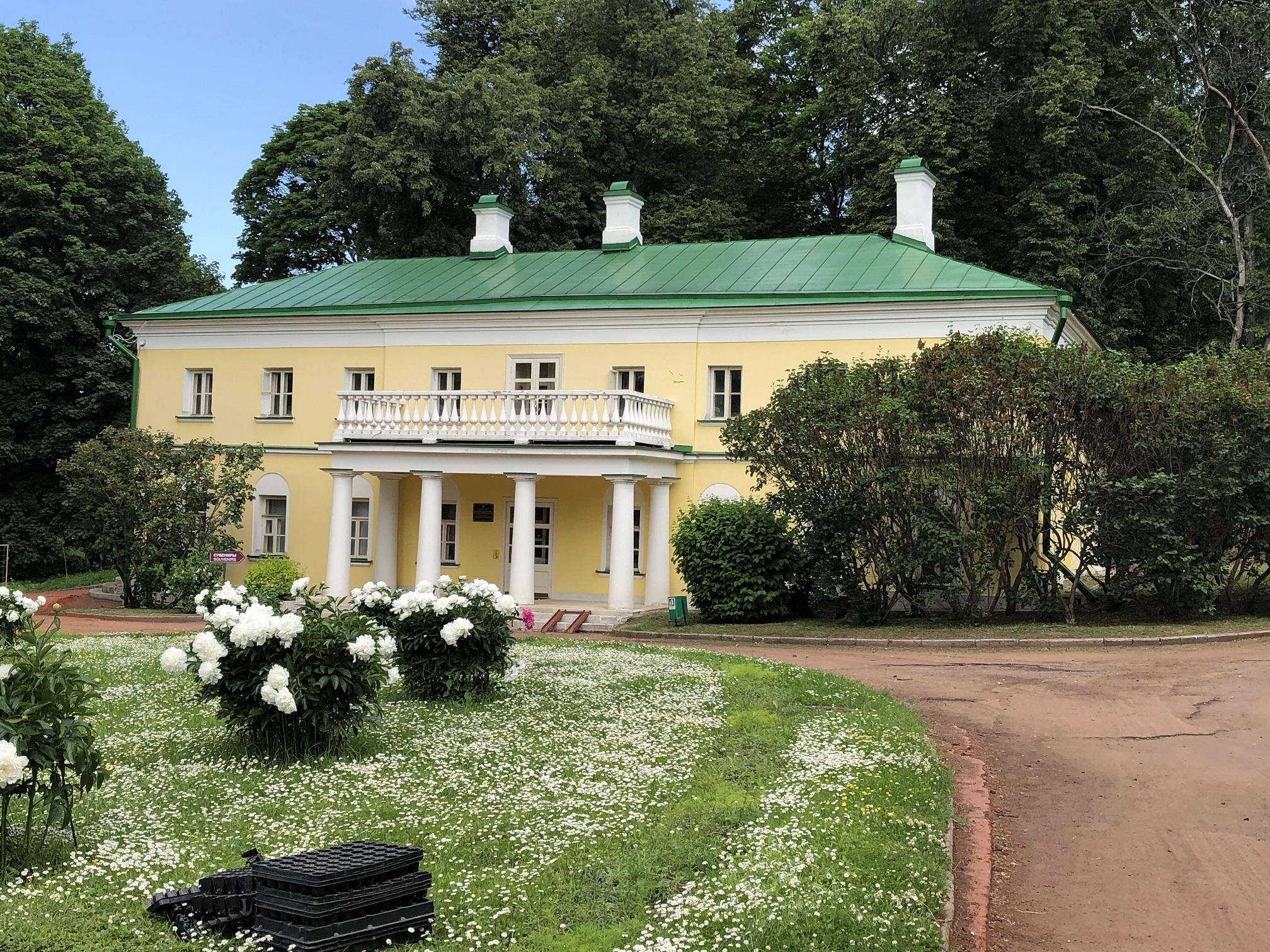Annex till herrgården