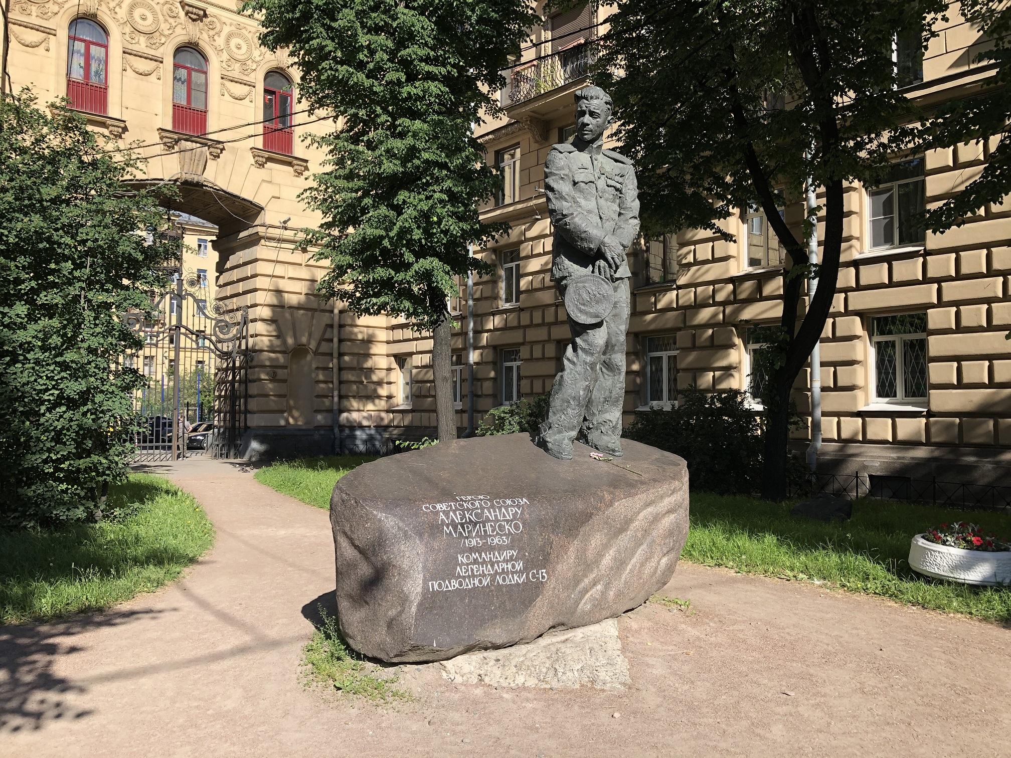 Staty av Marinesko