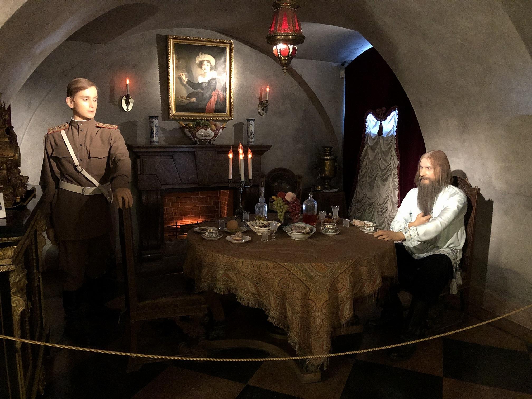 Yusupov och Rasputin
