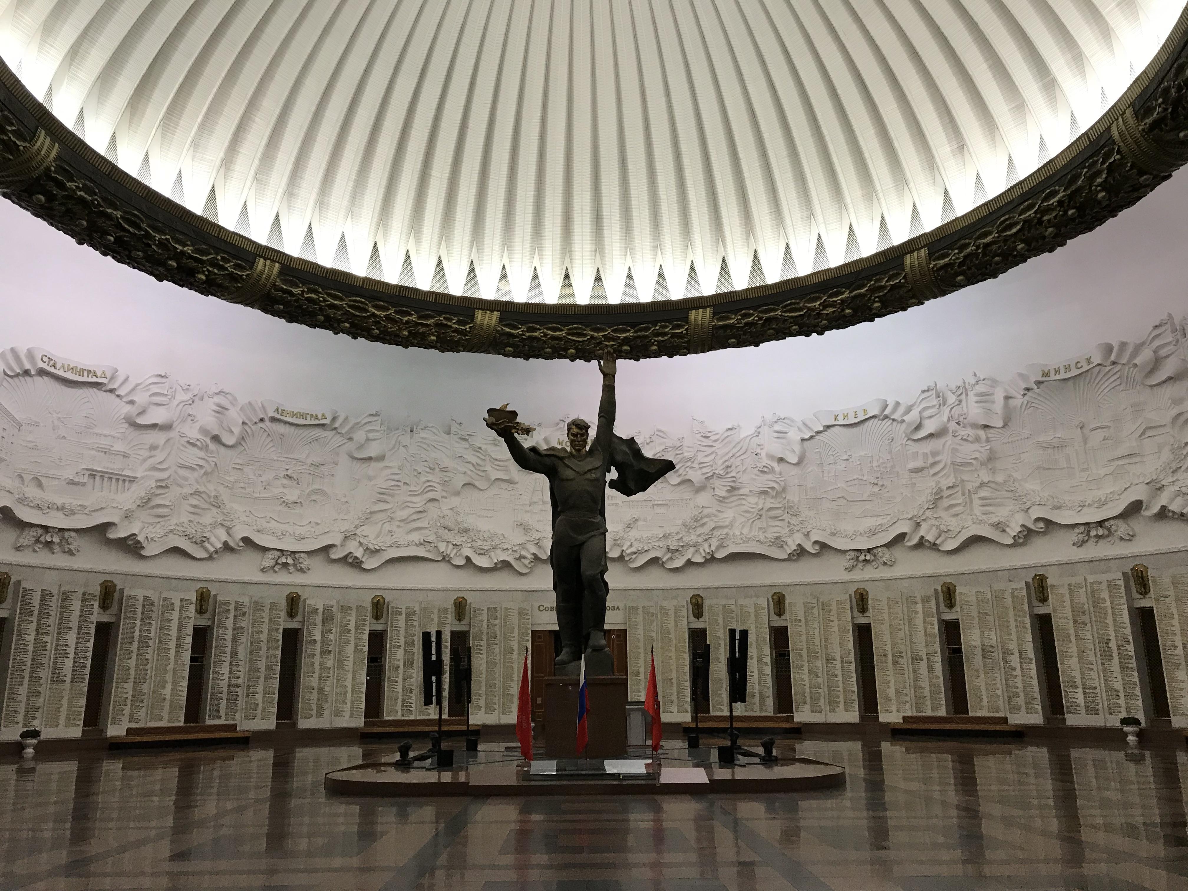 Hjältarnas hall: Det stora fosterländska museet