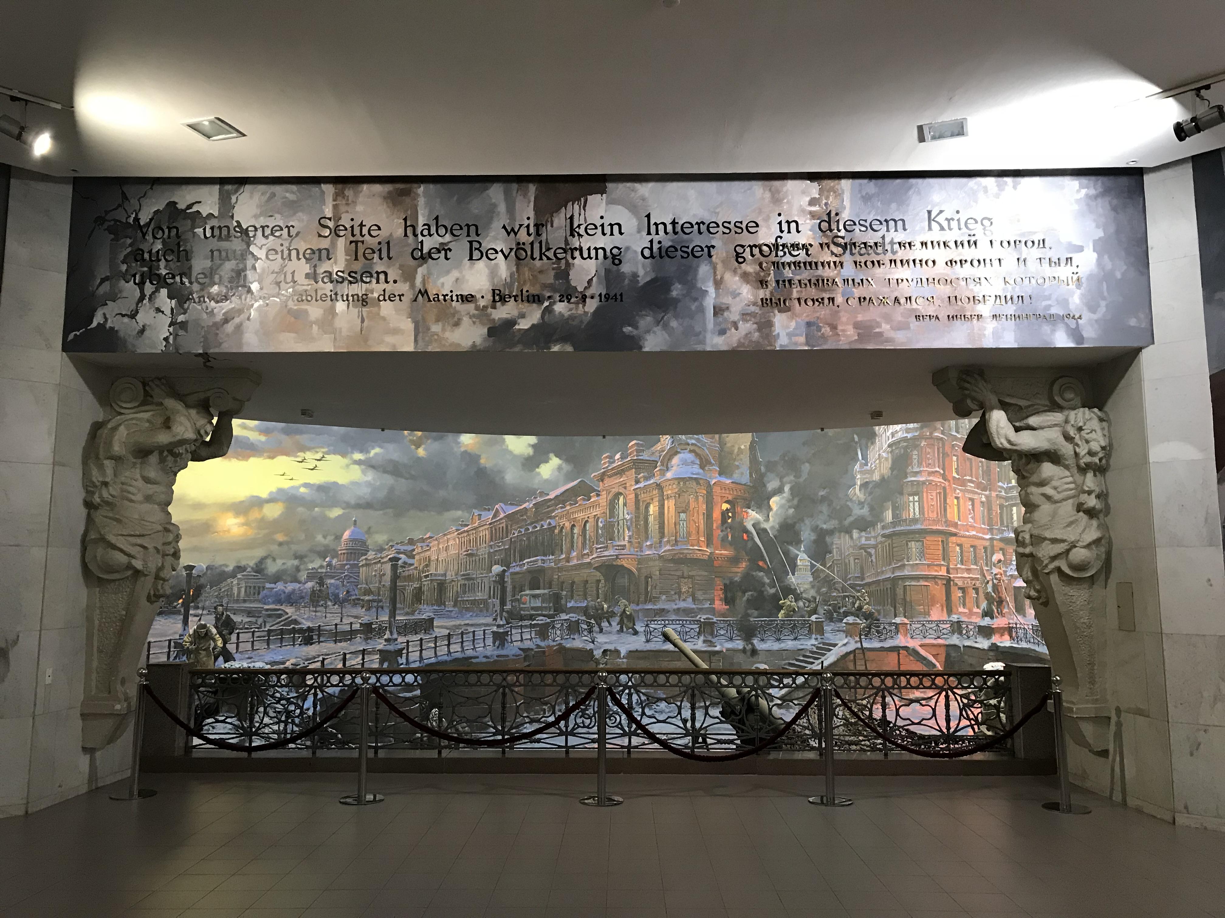 Diorama: Det stora fosterländska museet