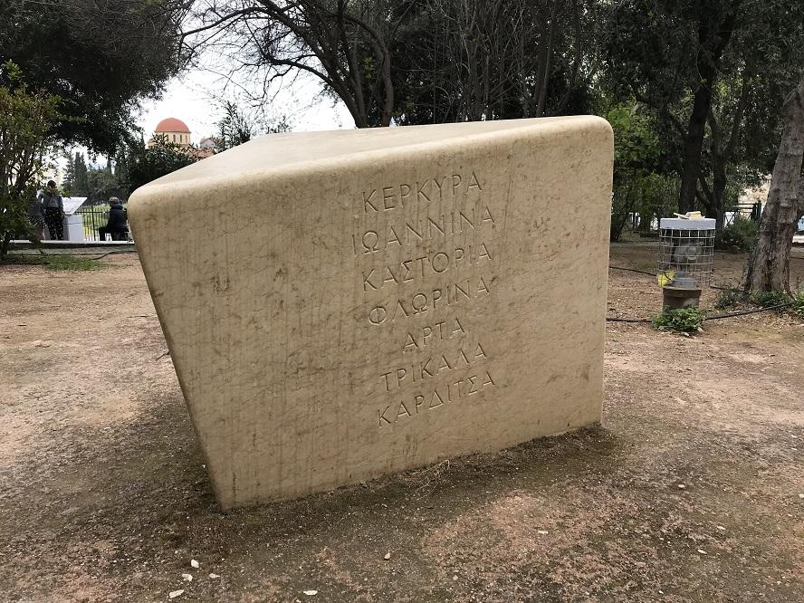 Grekiska samhällen som drabbades av Förintelsen