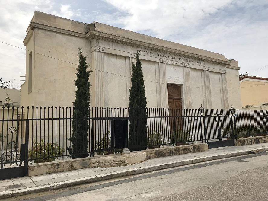 Beth Shalom synagoga