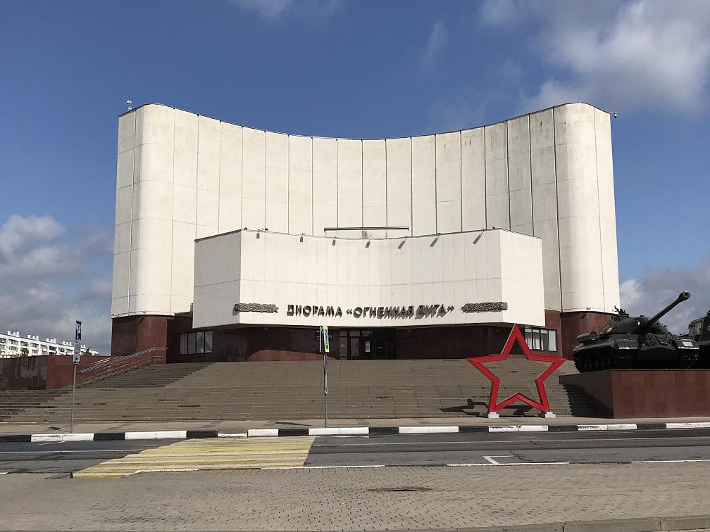 Diorama museet Belgorod (50° 35' 28.75 N 36° 35' 15.60 E)