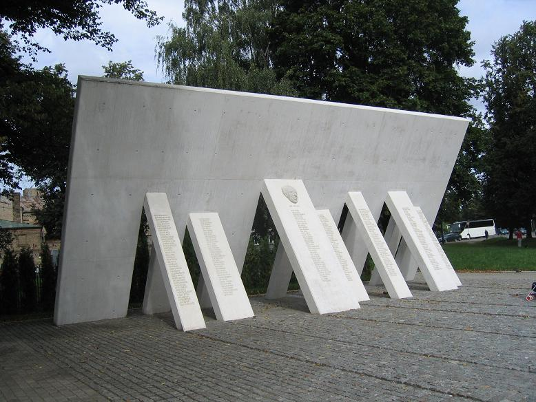 Minnesmonument