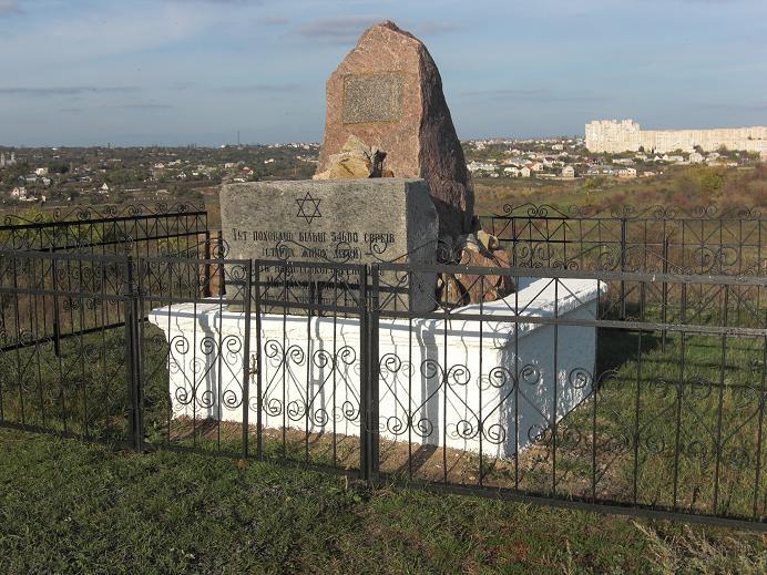 Minnesmonument vid platsen för massakern