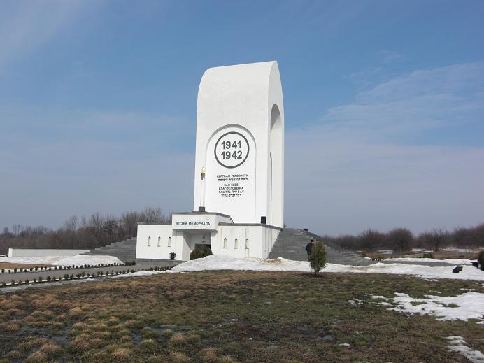 Museum/memorial
