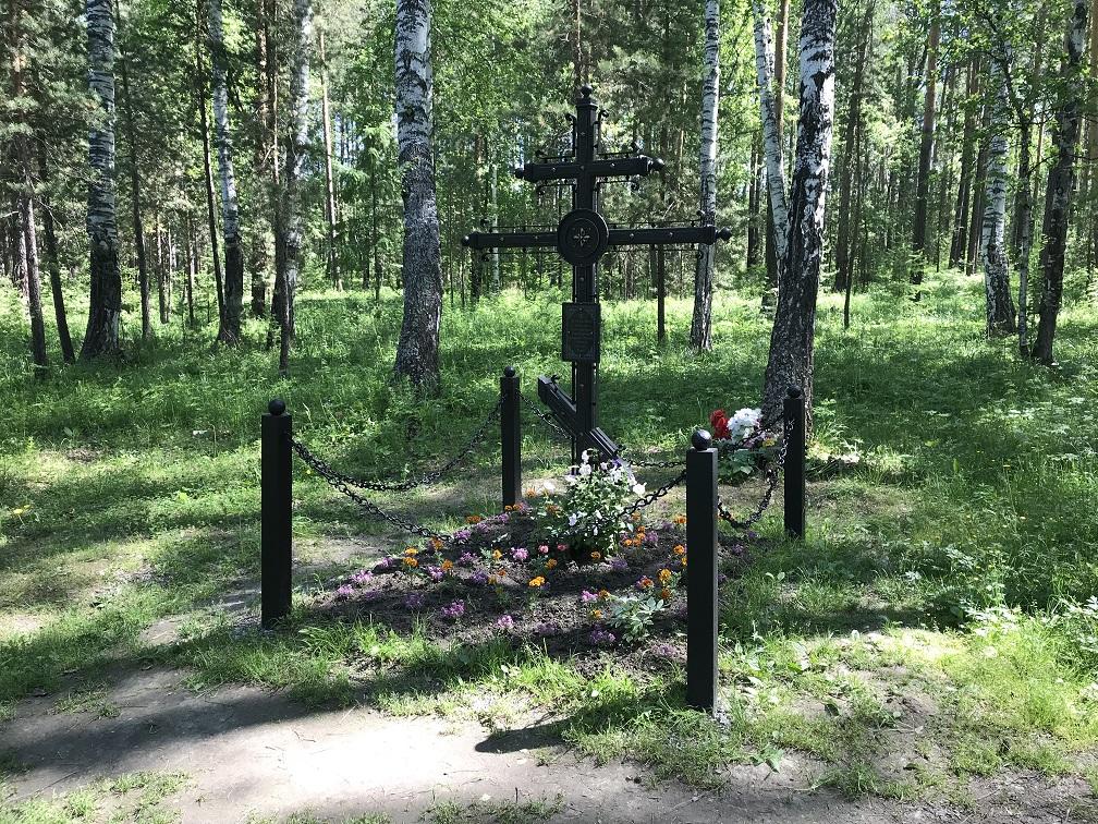Porosyonkov Log: Graven där Alexej och Maria hittades
