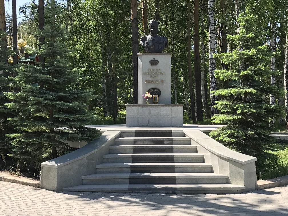 Ganina Yama: Nikolai II