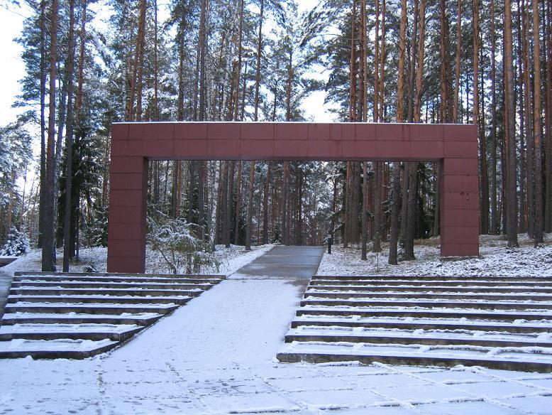 Minnesplats för ceremonier