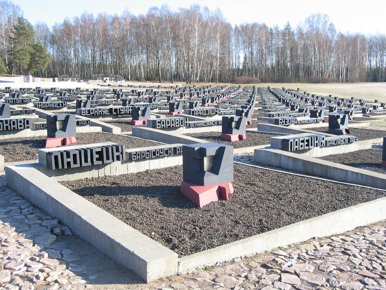 Namn och jord från de vitryska byar som förintades av nazisterna under kriget