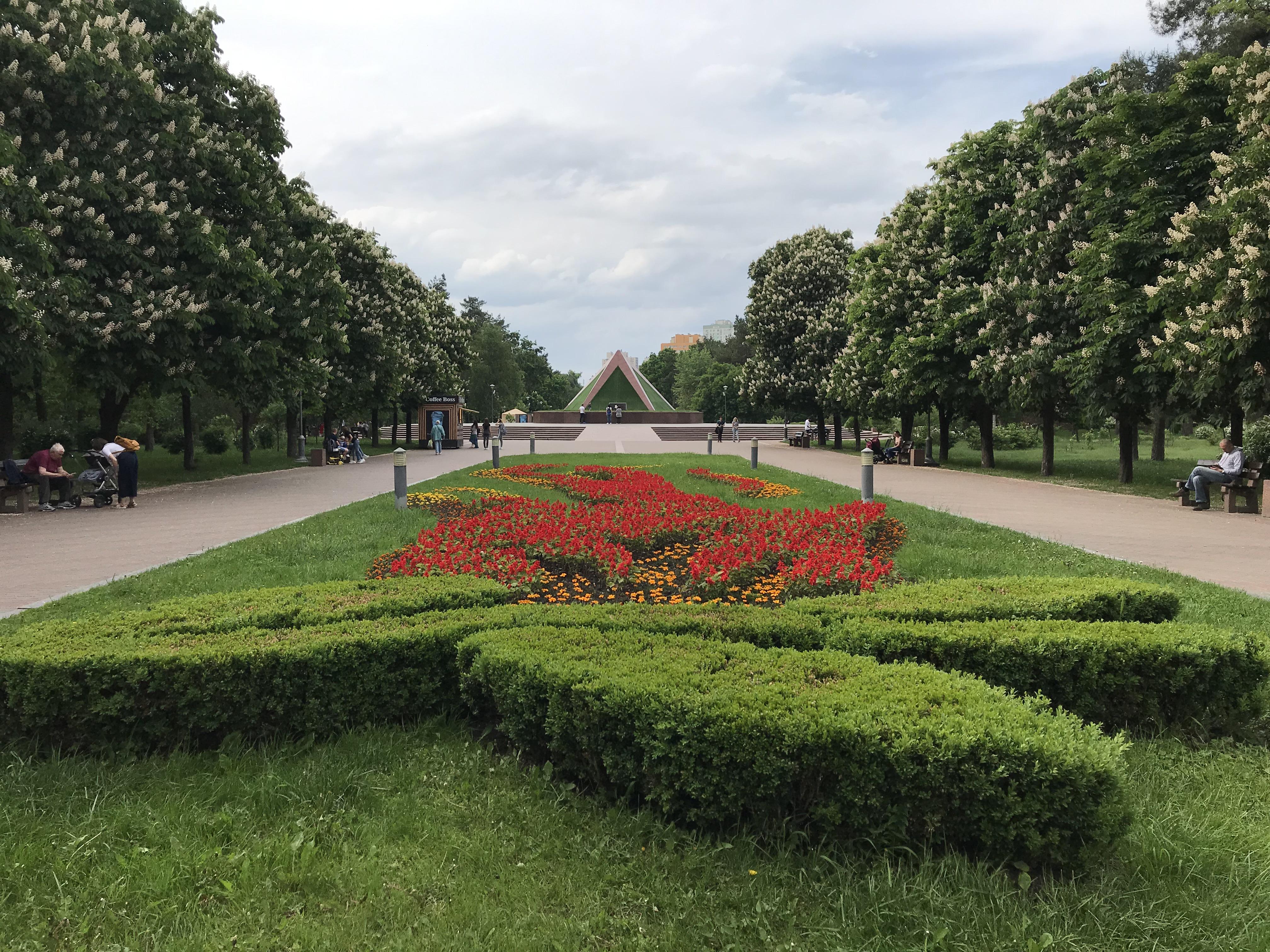 Minnespark