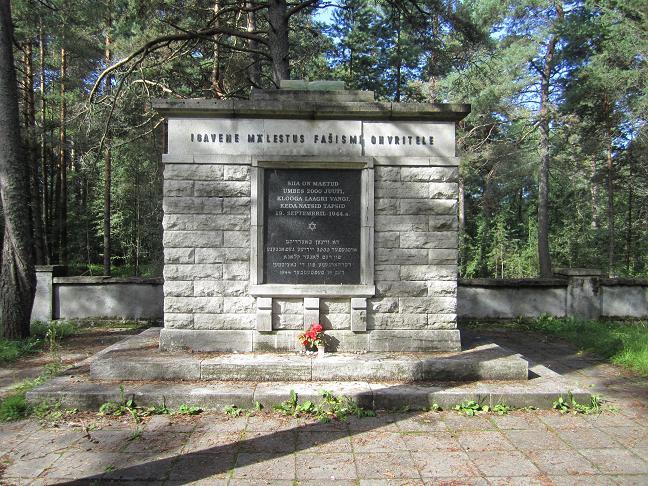 Det första monumentet som restes på sextiotalet