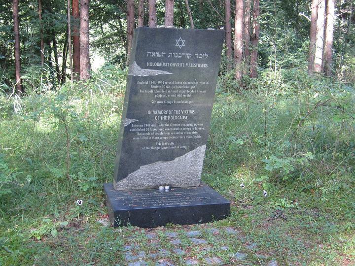 Det tredje monumentet som restes 2006