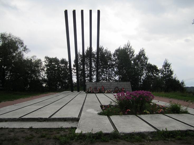 Monument längs Livets väg