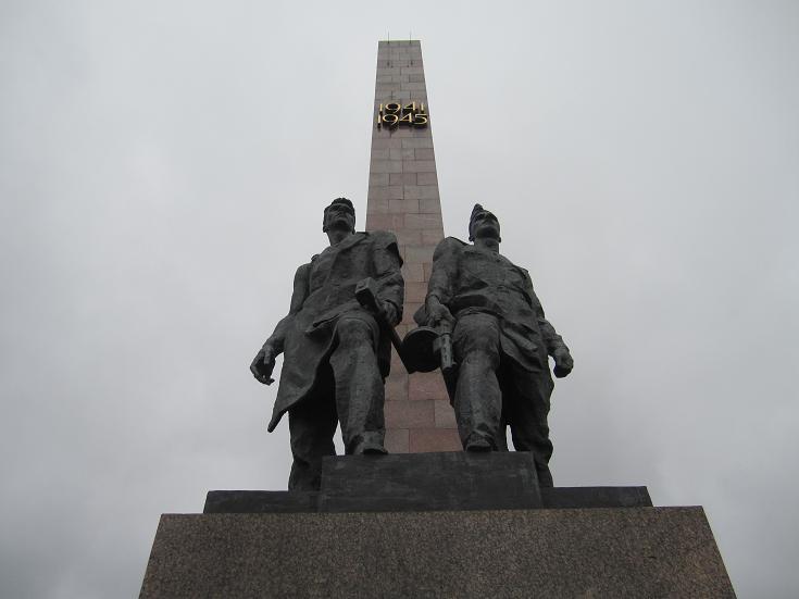 Leningrad blockad memorial
