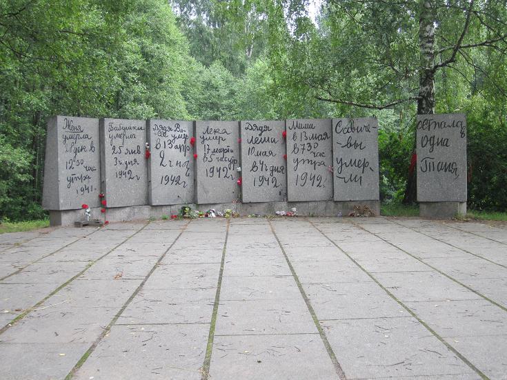 Monument längs Livets väg (utdrag ur en flickas dagbok som dog under belägringen)