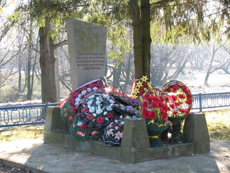 Minnesmonument vid Shashkovka