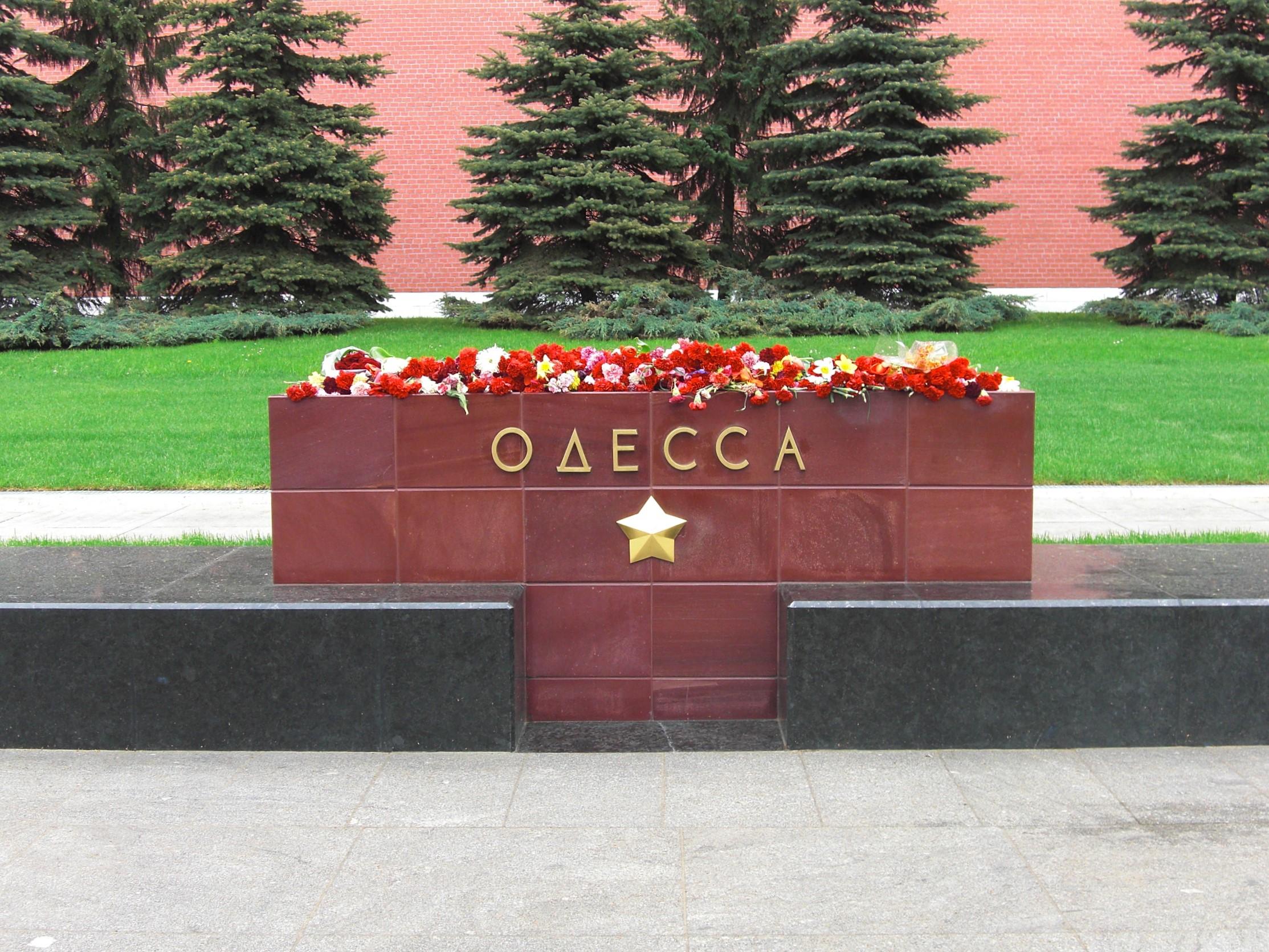 Odessa hjältestad utanför Kreml muren