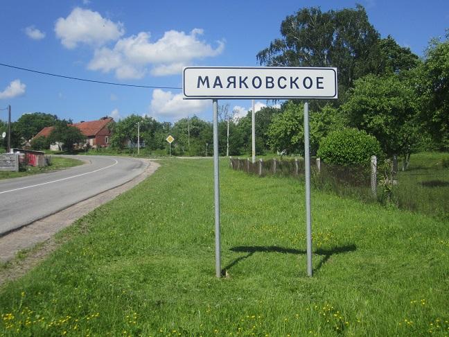 Mayakovskoye (Nemmersdorf)