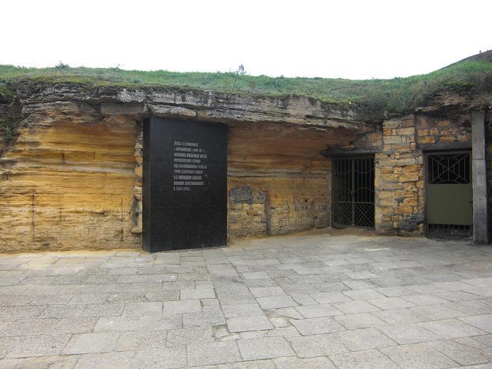 Ingången vid museet till katakomberna