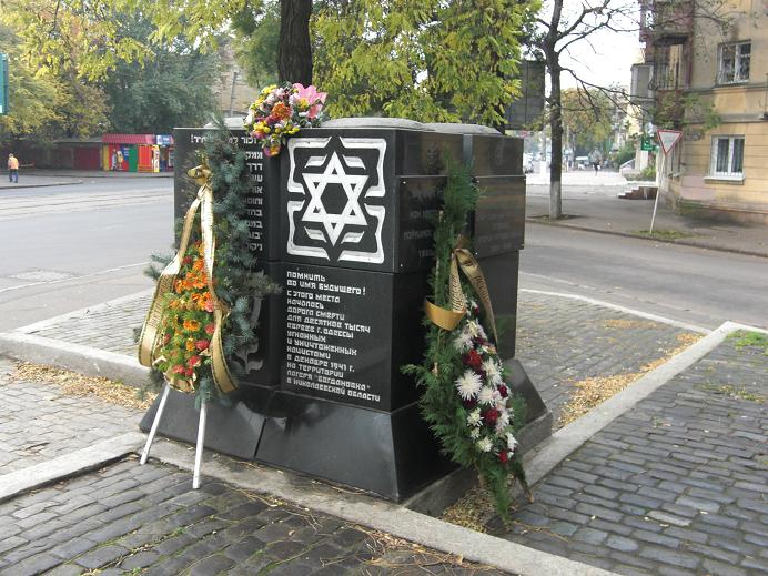 Minnesmonument på platsen varifrån Odessa judar deporterades till getton och läger