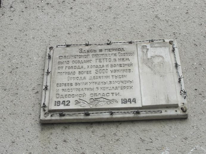 Minnesplakat i det f.d. gettot över de människor som mördades i vad som då var ett fängelse