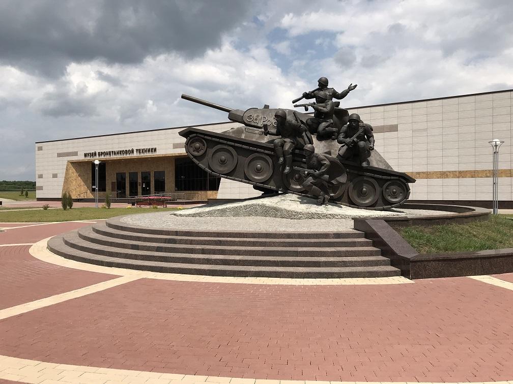 Prokhorovka tekniska (stridsvagns) museum
