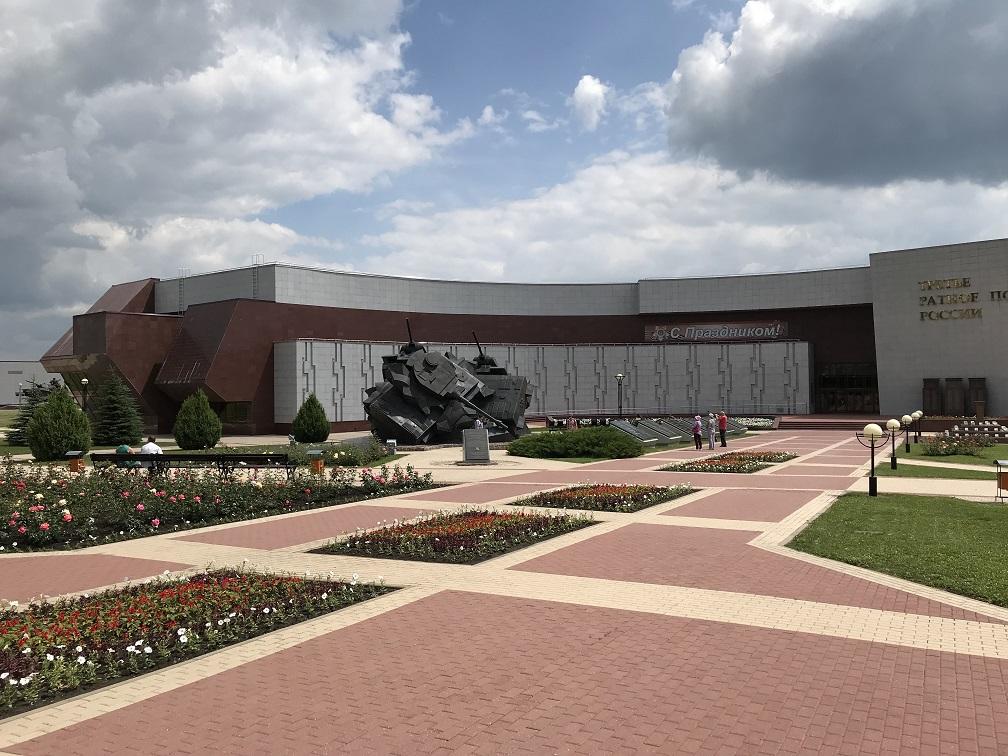 Prokhorovka museum (51° 02' 34.83 N 36° 44' 59.51 E)