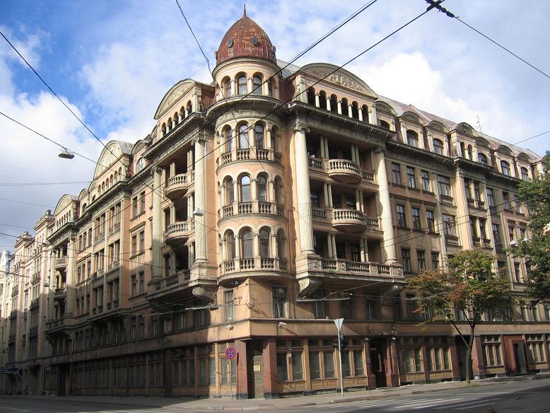 Riga KGB HQ