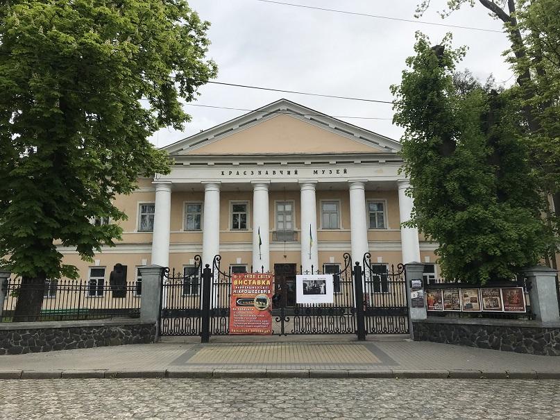 Rivnes regionala historiska museum