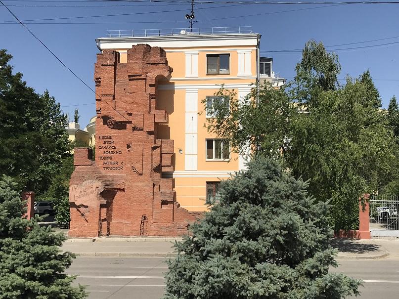 Pavlov huset