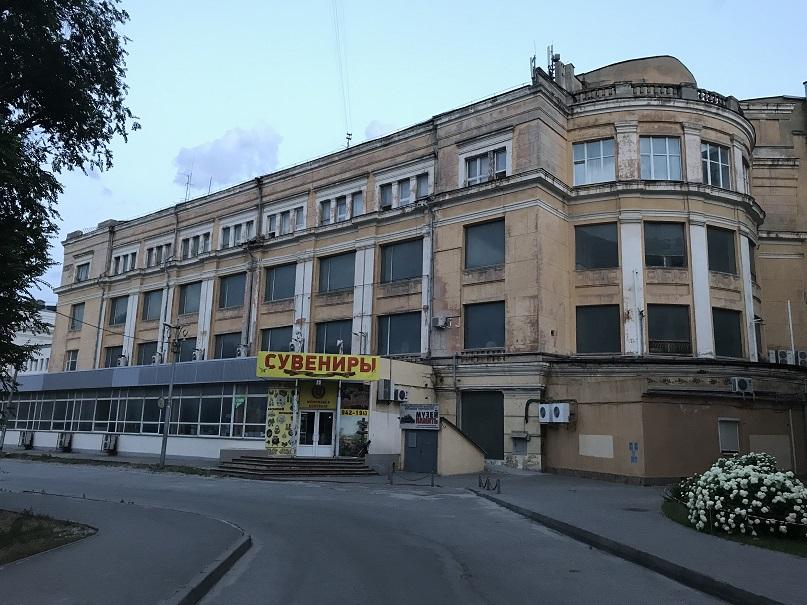 Deparment Store - I källaren låg Paulus högkvarter