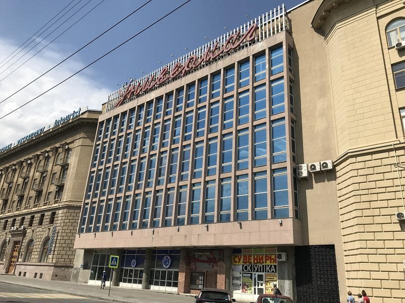 Department Store - I källaren låg Paulus högkvarter