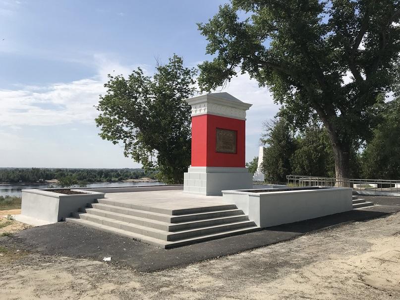 Minnesmonument Lydnikov Island - Stalingrad