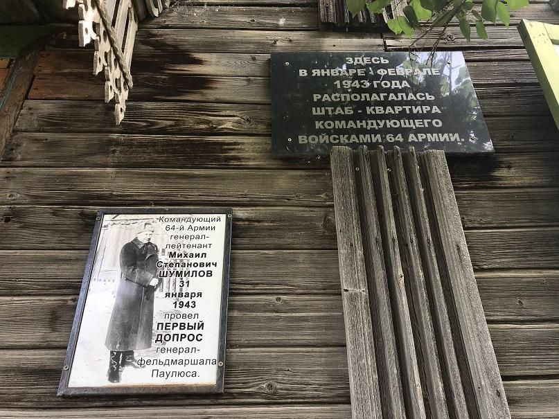 Minnestavlor vid 64:e arméns högkvarter söder om Stalingrad och dit Paulus fördes efter kapitulationen