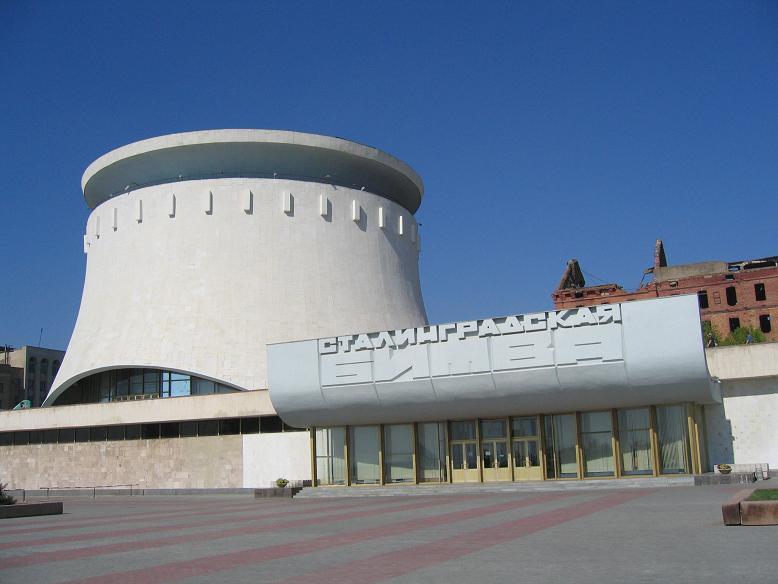 Panorama museet Slaget om Stalingrad