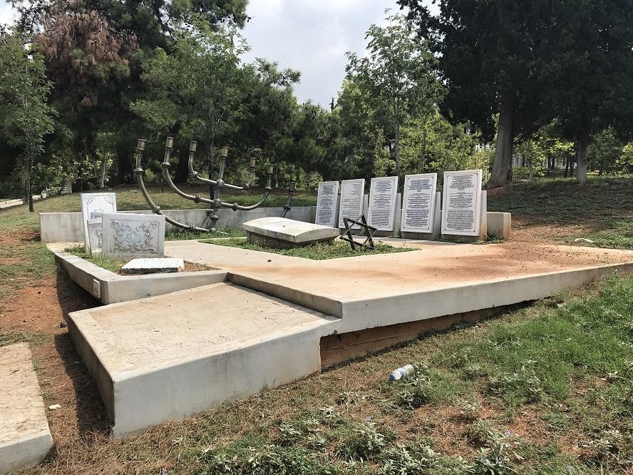 Minnesmonument vid den f.d. judiska kyrkogården