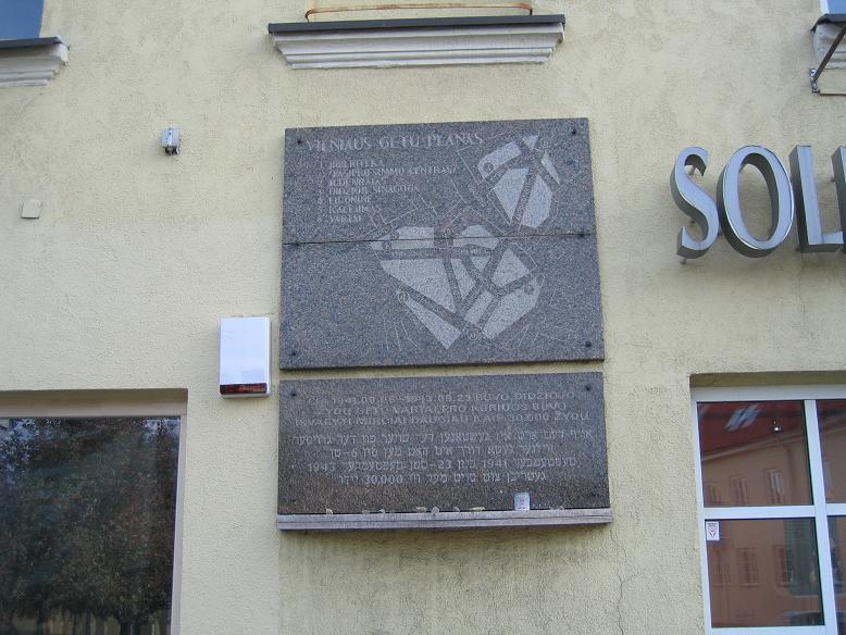 Plan och minnesmonument vid den f.d. entrén till getto 1