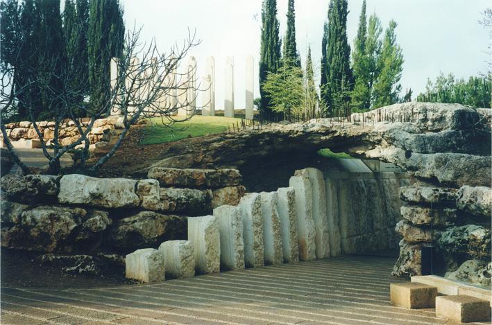 Memorialet för de barn som dog i Förintelsen