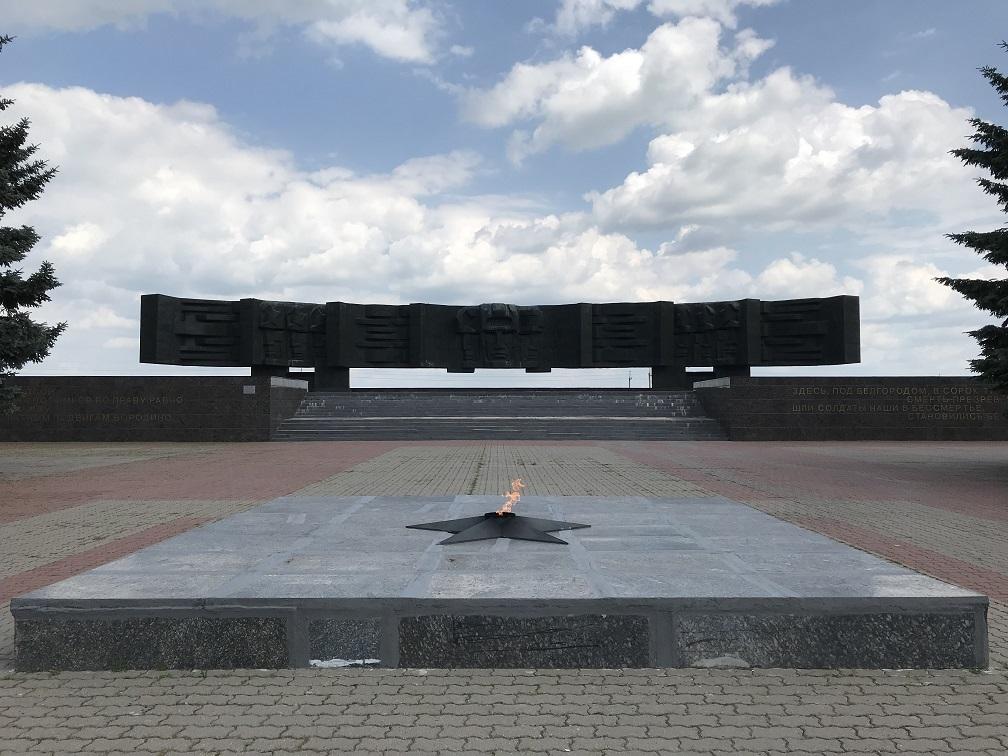 Yakovlevo minnespark (50° 52' 58.93 N 36° 22' 35.11 E)