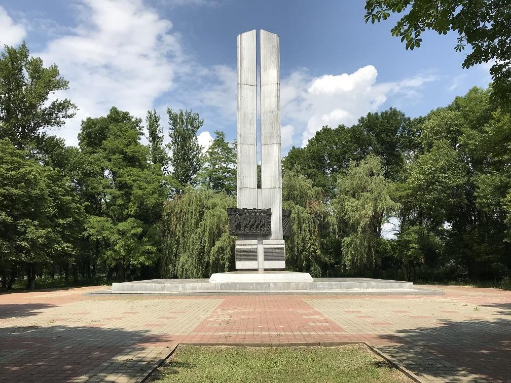 Yakovlevo minnespark