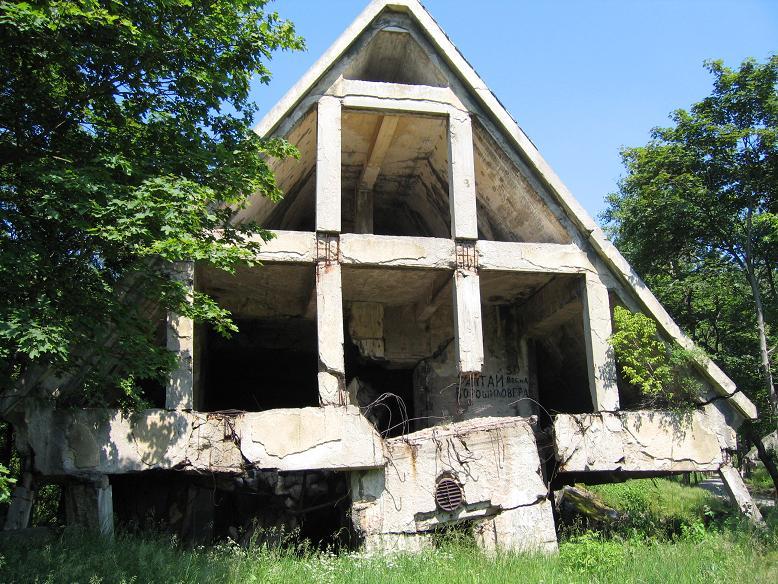 Ruin ovan mark